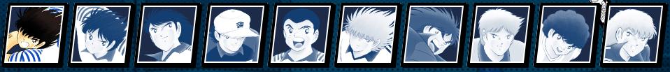 super campeones personajes