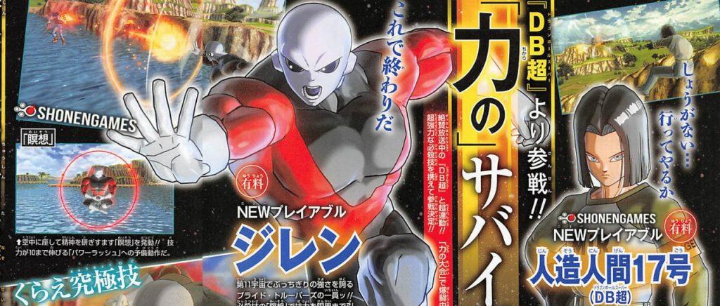 DLC 6 Dragon Ball Xenoverse 2